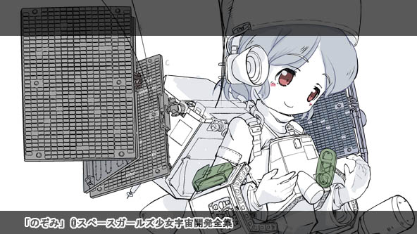 20120427_nozomi