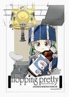 Hopre_h1