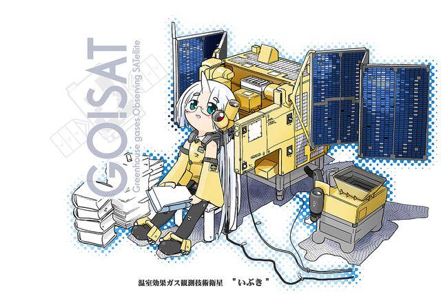 """温室効果ガス観測技術衛星"""" いぶき """""""