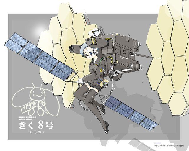 """ETS-8""""きく8号"""""""